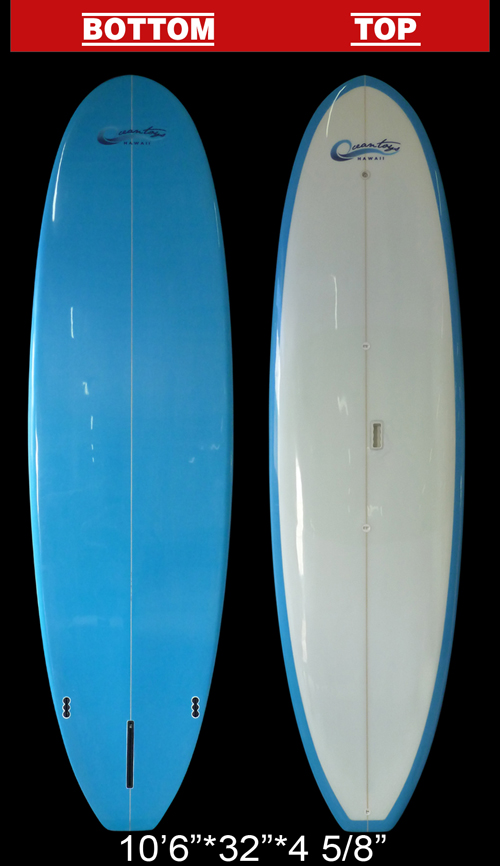 Ocean Toy SUP
